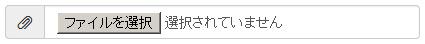 Google Chromeのデザイン