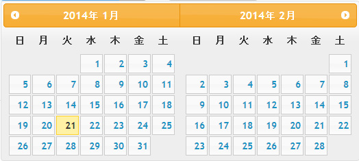 datepicker02