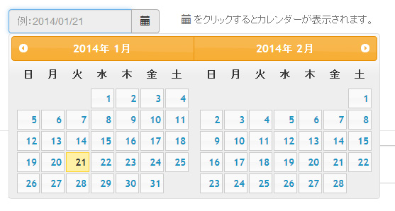 datepicker04