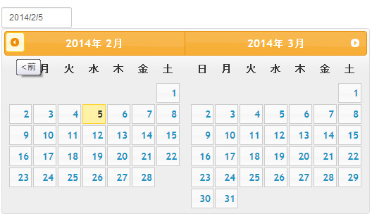 datepicker01